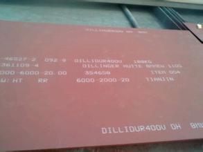 迪林根DILLIDUR400V耐磨板