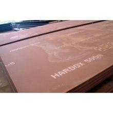 QUARD500耐磨板