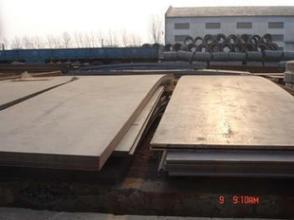 比利时QUARD400耐磨板市场或将持续低迷