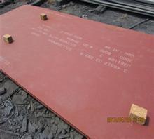 比利时QUARD400耐磨板市场需求没有明显增长