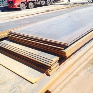 DILLIDUR500V耐磨板钢价维持弱稳走势可能较大