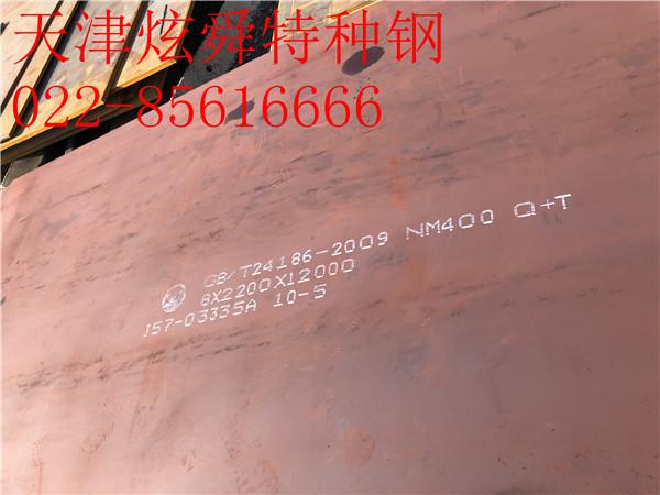 上海迪林根DILLIDUR400V耐磨板:厂家盈利短期不会明显下降