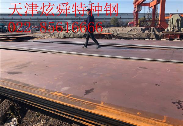 上海DILLIDUR450V耐磨板:批发商成交下降情况较为明显