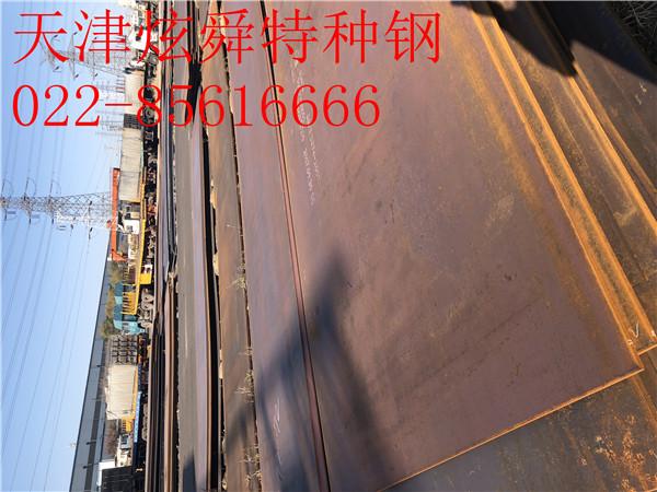 广州DILLIDUR450V耐磨板:继续探低过程存在批发商报价连续下跌