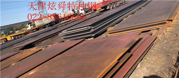 柳州 QUARD450耐磨板:需求跟进不足代理商囤货减慢