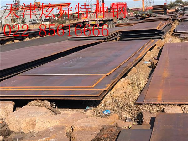 桂林 QUARD450耐磨板:批发商理性囤货对后市心里忐忑